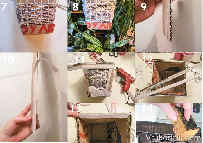 Плетение из газет и картон. Кашпо для цветов (4) (700x492, 292Kb)
