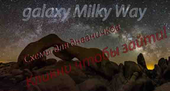 joshua-tree-arch-rock-milky-way999900000 (575x308, 29Kb)