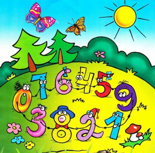 волшебные картинки по математике несчастные семьи маленьким
