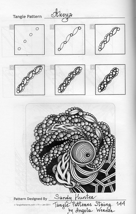 2316980_Zentangle45 (444x700, 79Kb)