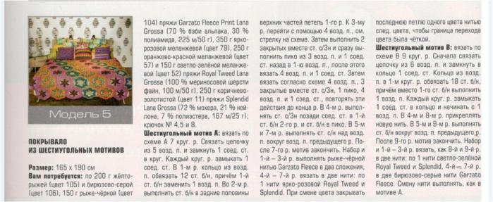Fiksavimas (700x287, 367Kb)