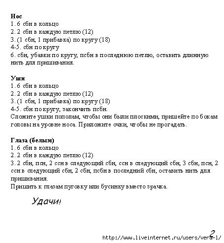 DGlixu7dlv4 (453x490, 104Kb)