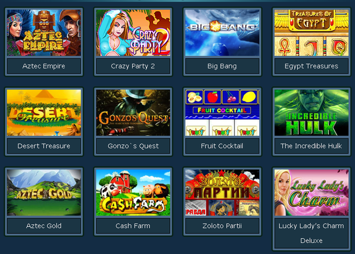 online casino с бонусом