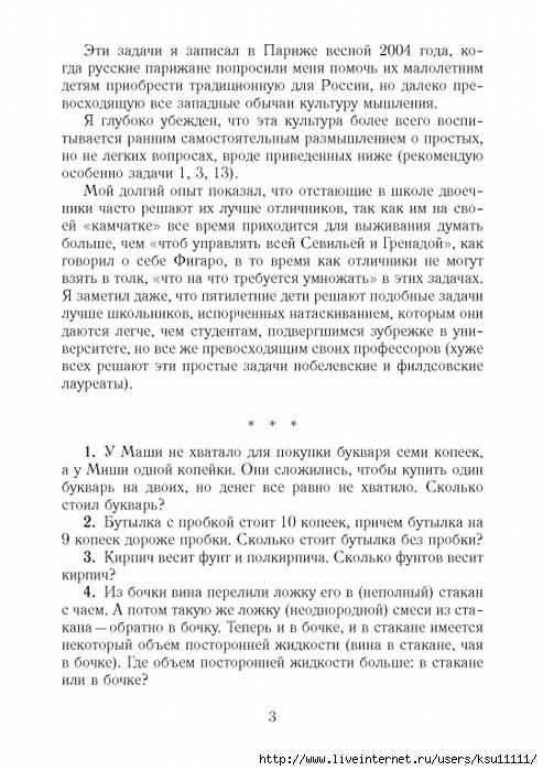 знакомства от 15лет новосибирск