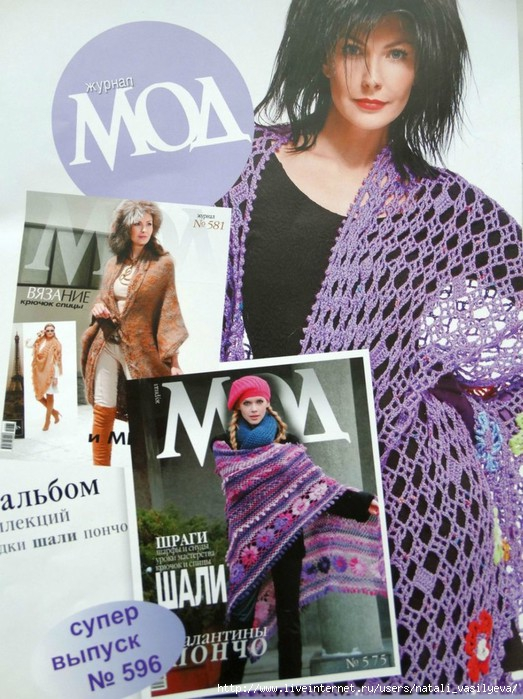 вязание для женщин шарфы шали палантины записи в рубрике