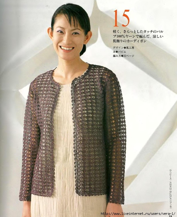 Let's knit series NV3763 1999 kr_19 (571x700, 302Kb)