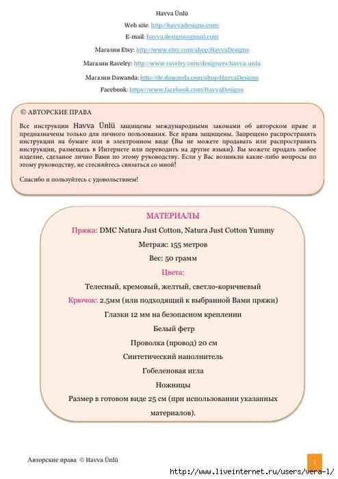 BONNIE_W_G_305_raffe_COSTUME_perevod_2 (494x700, 163Kb)