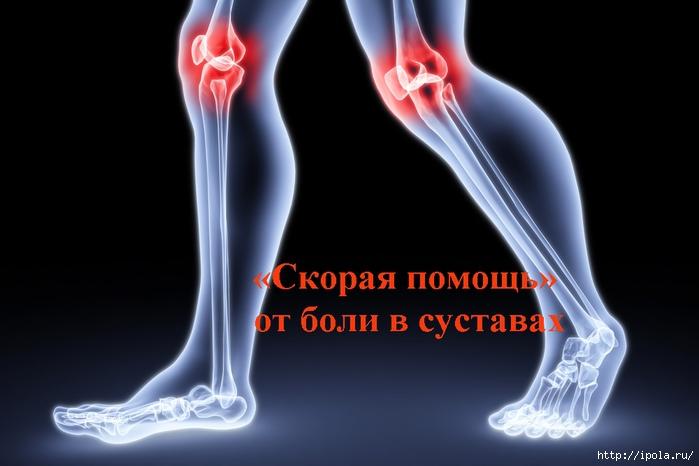 Почему у охотника могут болеть локтевые суставы детям укрепить суставы хрящевую ткань
