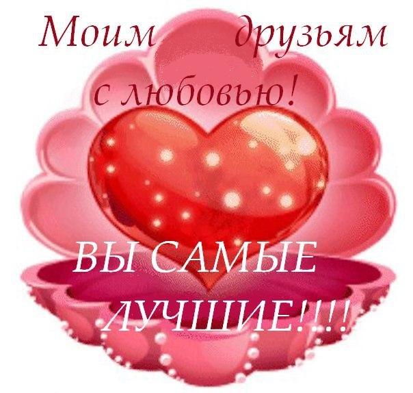Поздравления и благодарности 129756423_222
