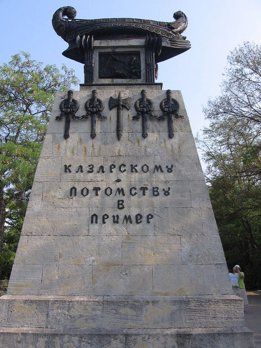 09-Monument_to_Alexander_Kazarsky_in_Sevastopol (525x700, 449Kb)