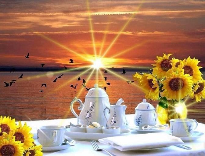 Прекрасного утра солнце мое