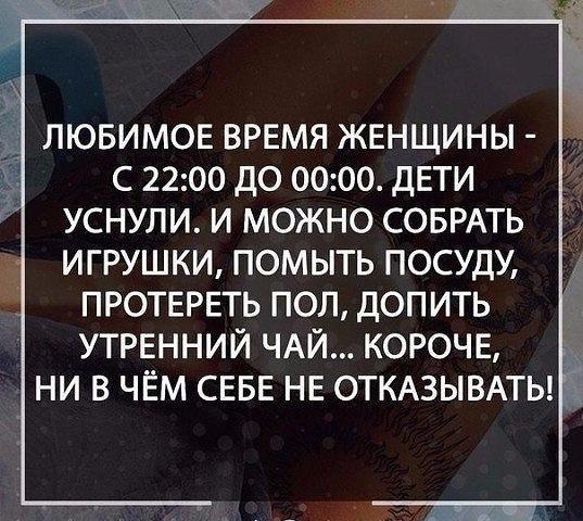 3416556_10308048_794906300533024_5218868422155890332_n (537x480, 63Kb)