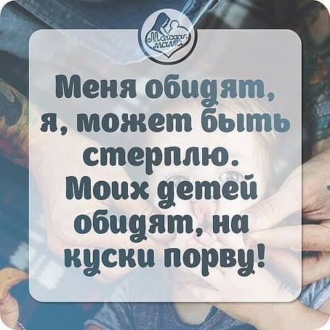 3416556_10653289_733644233369589_1945553500077169188_n_2_ (480x480, 38Kb)