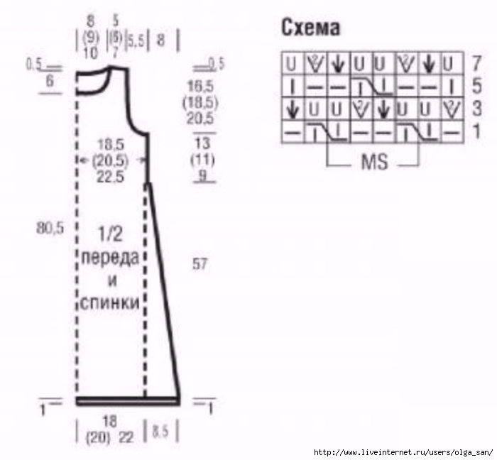 ммаа (700x648, 108Kb)