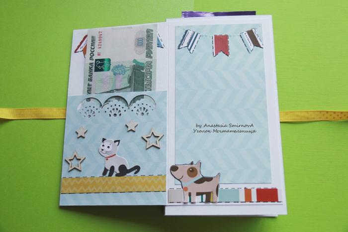 Открытка с кармашком внутри скрапбукинг, открытку мая