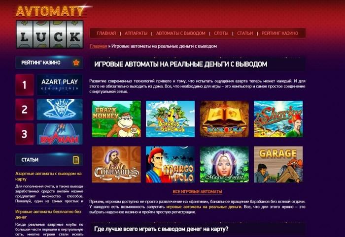 Суперматик игровые автоматы играть онлайн