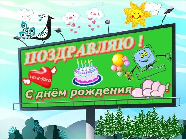 С днем рождения рая картинки