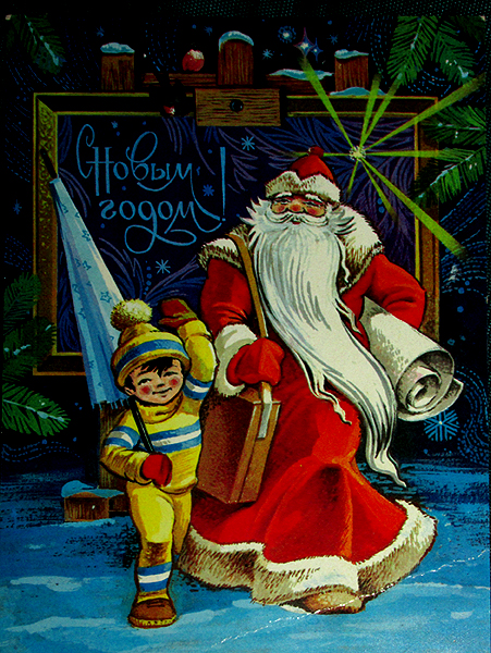 Советская новогодняя открытка/683232_tayna_pokritaya_mrakom1 (451x600, 424Kb)