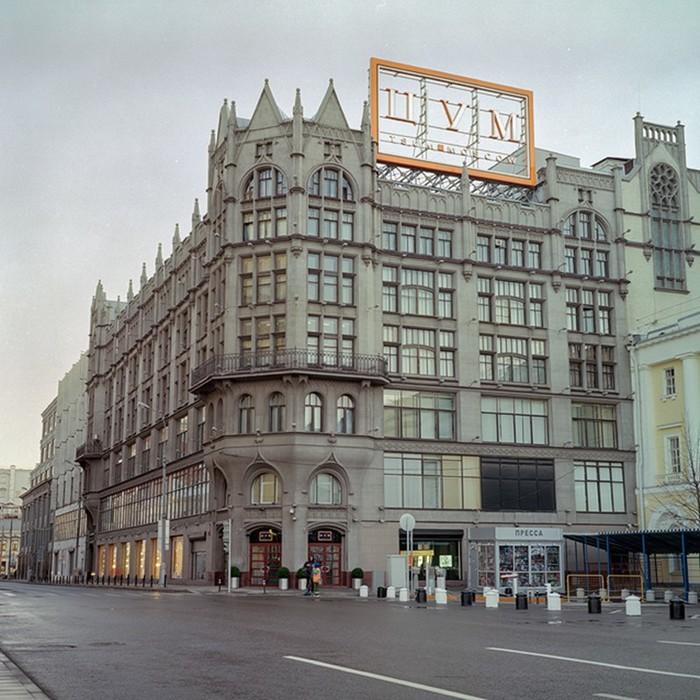 136418095 072117 0806 19 Красивая архитектура Москвы: 20 самых красивых зданий