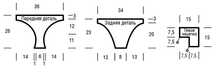 5988810_Ajyrnii_komplekt_dlya_plyaja_3 (700x226, 32Kb)