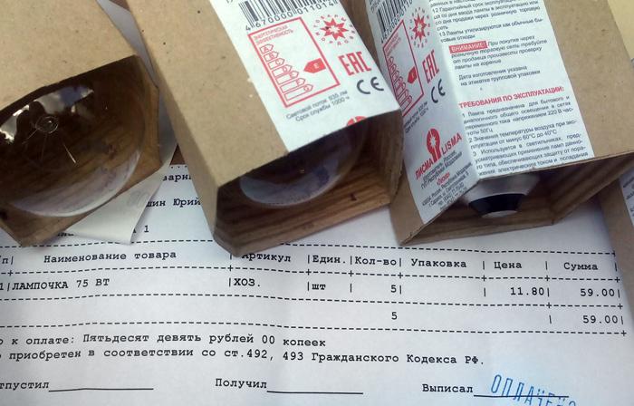 стоимость лампочки накаливания 75w/683232_lampochki (700x448, 181Kb)