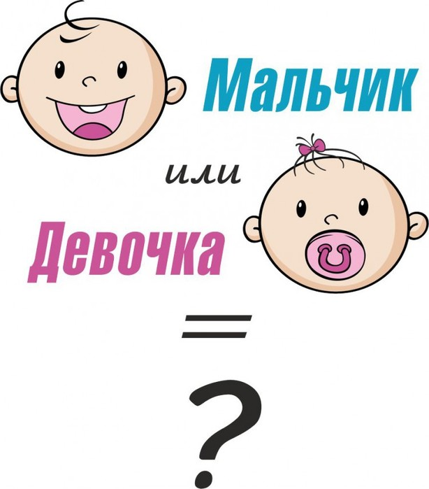 Открытки мальчик или девочка, любовь картинки