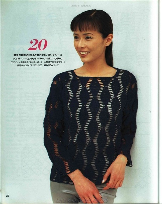 Crochet.  Blouse with rhombuses.  crochet pattern / 3071837_041 (555x700, 81Kb)