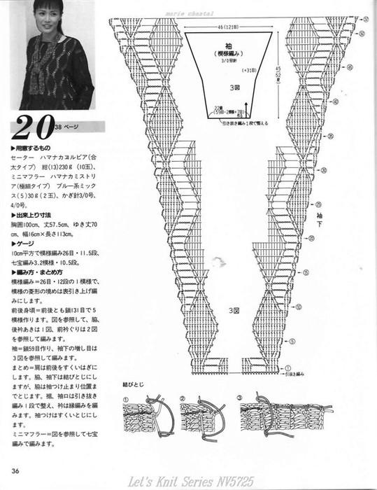 Crochet.  Blouse with rhombuses.  crochet pattern / 3071837_043 (539x700, 98Kb)