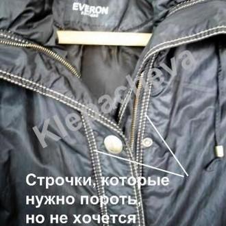 136674603_zamenit_molniyu1.jpg