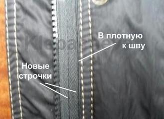136674605_zamenit_molniyu3.jpg