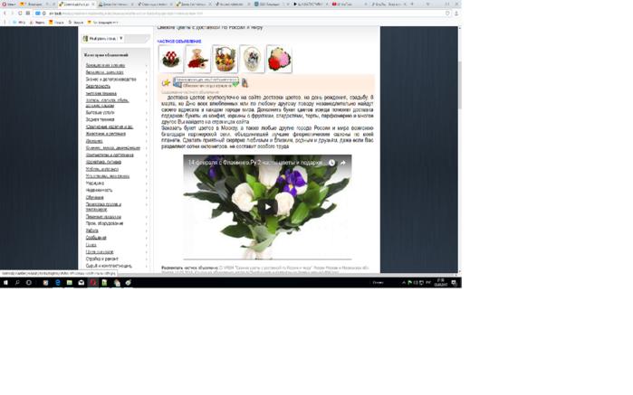 доска бесплатных объявлений - Самое интересное в блогах f59bdb2bf96