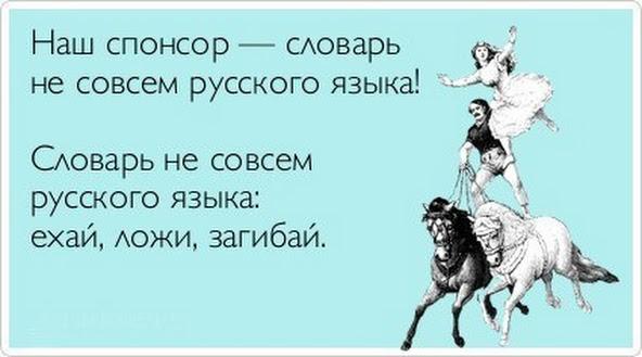 sovsem-po-russkomu-seksualnie-mamochki-porno-kartinki