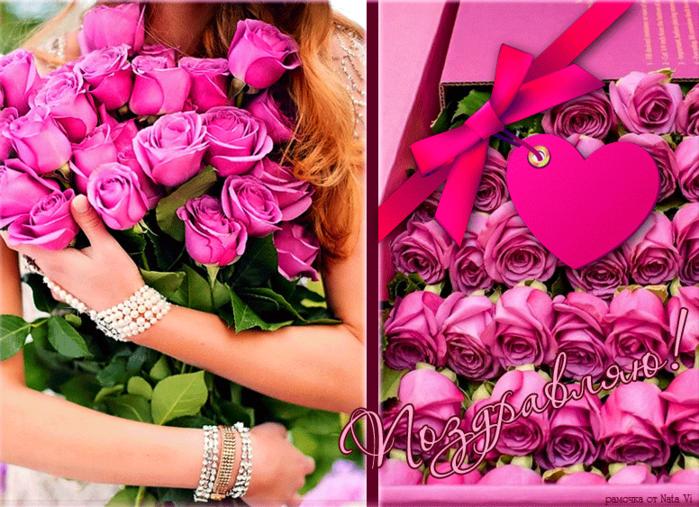 красивые картинки с цветами подруге умеет ненавязчиво, заставляя
