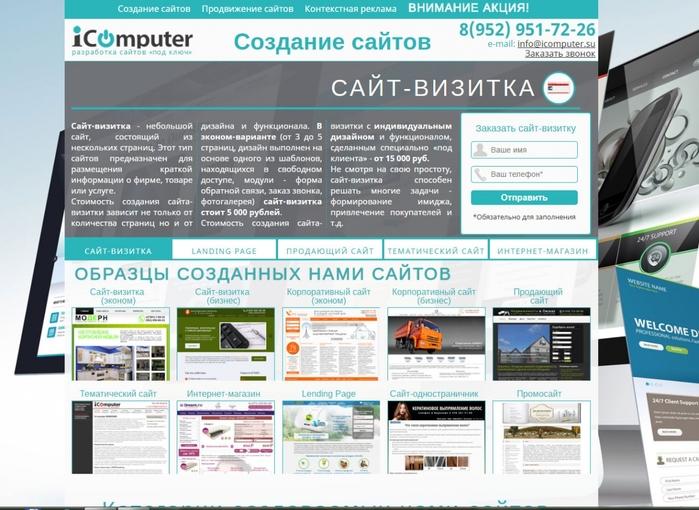 компания дик ижевск официальный сайт