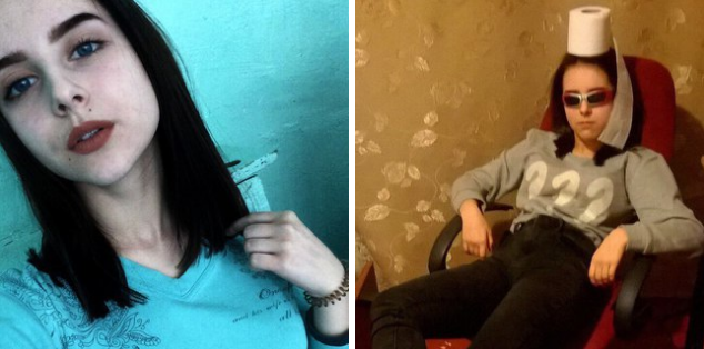 На аватаре и в жизни: пользователи «ВКонтакте» показывают свои неудачные фото