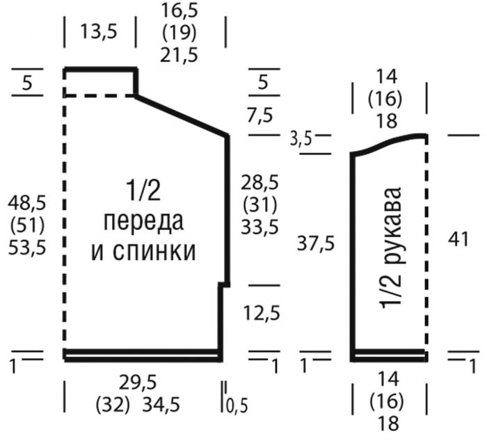3925073_a91635a67f13d0e0d20cc9634e468d8b (700x640, 100Kb)