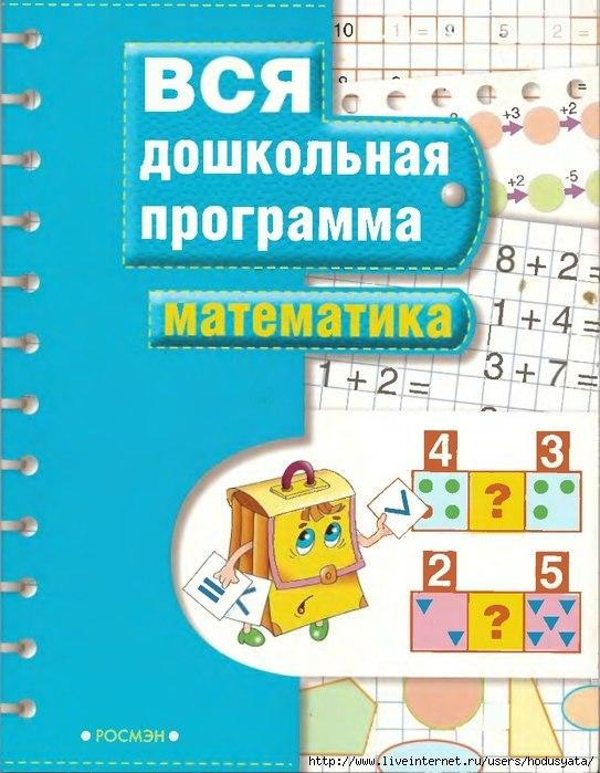 01-BVj_NvKolz0 (543x699, 359Kb)