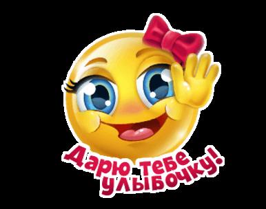 Путиным танцует, картинка смайлик прикольный с надписью