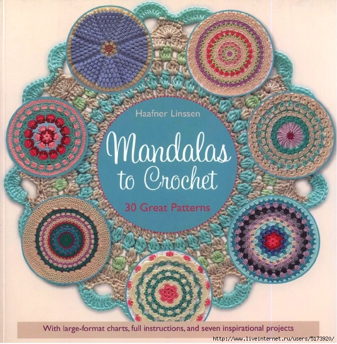 Mandalas-to-Crochet-001 (684x700, 400Kb)