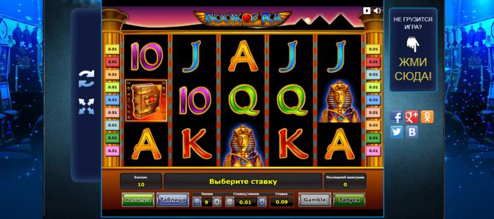 описание игрового автомата tycoons plus betsoft