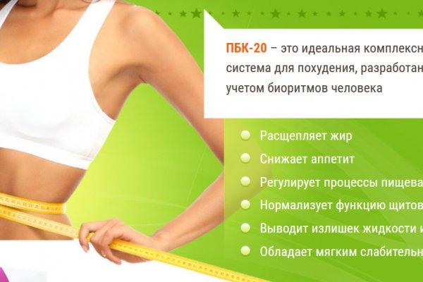 Обзор Средств Похудения.