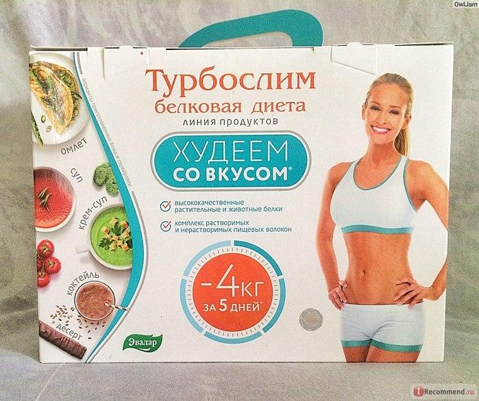 Похудеть Быстро И Эффективно Белковая Диета. Белковая диета на неделю — минус 6 кг за 7 дней (меню на каждый день)