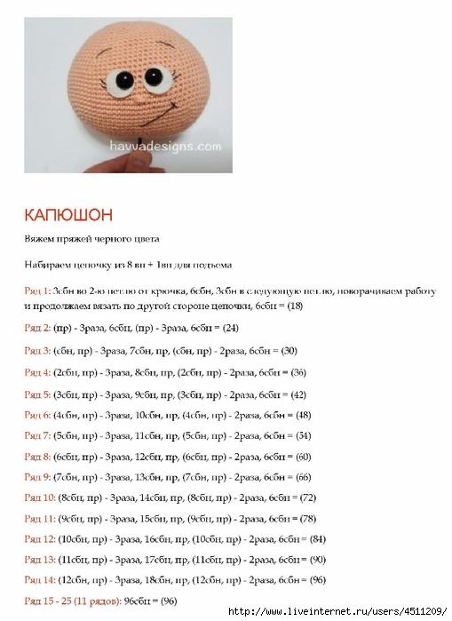 1_3_Bonni-bozhya_korovka_perevod_013 (509x700, 170Kb)