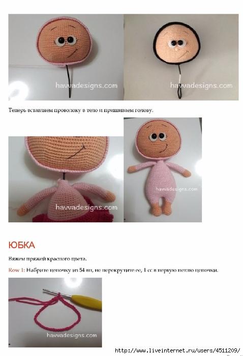 1_3_Bonni-bozhya_korovka_perevod_015 (478x700, 150Kb)