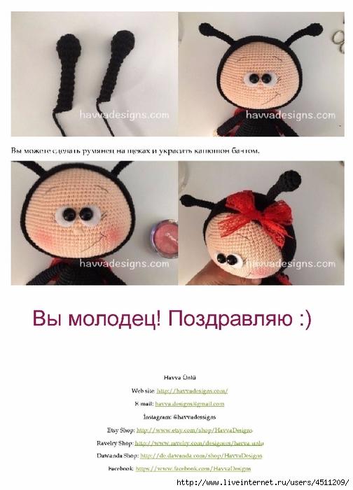 1_3_Bonni-bozhya_korovka_perevod_021 (504x700, 189Kb)