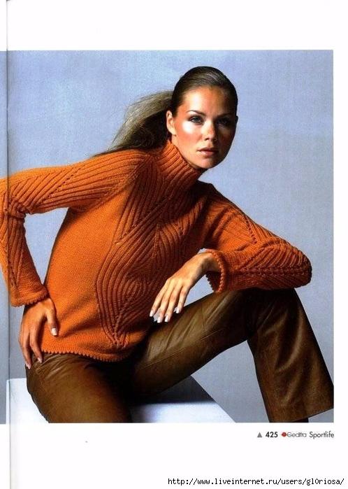 Оранжевый свитер с центральным узором в рубчик