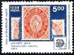 MiIN 1205 Travancore,2ch Conch Shell Stamp-1888 (237x179, 32Kb)