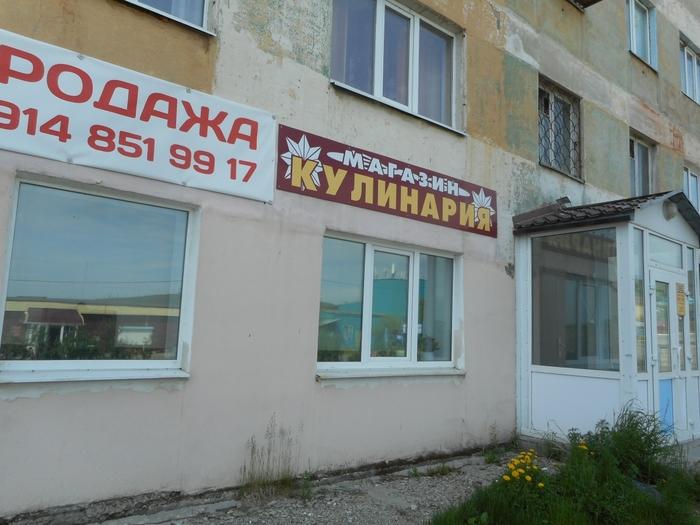 4878453_magadan_708 (700x525, 262Kb)