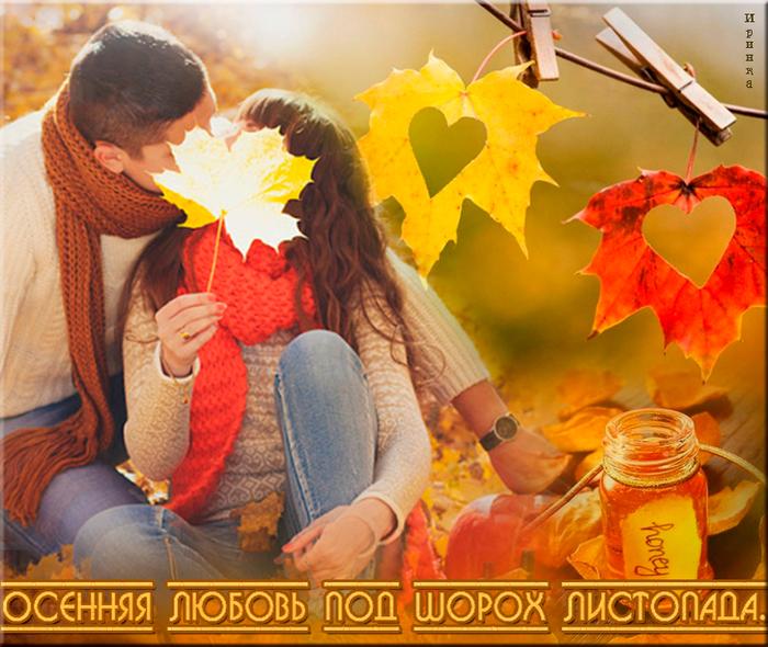 https://img1.liveinternet.ru/images/attach/d/0/137/680/137680639_RRR_RyoRRRRyo1.jpg