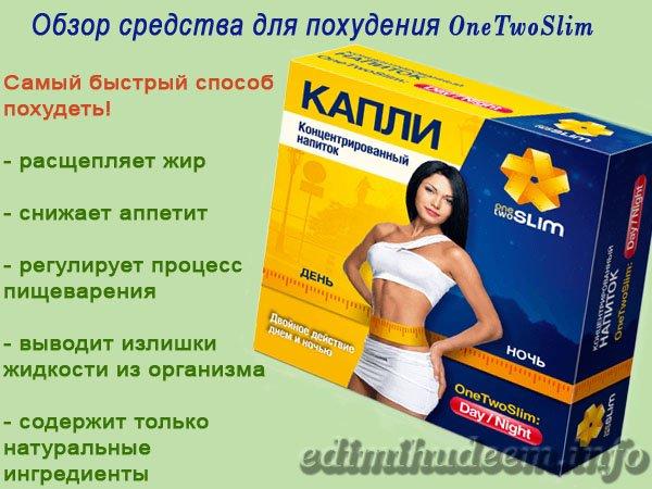 Как Похудеть Эффективные Средства. 10 препаратов для похудения. Таблетки для похудения – группа препаратов